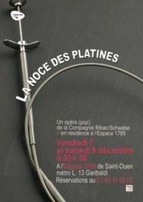 Espace 1789, Saint Ouen, 2007